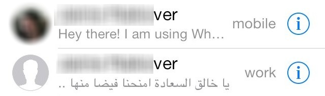 Arabic Status